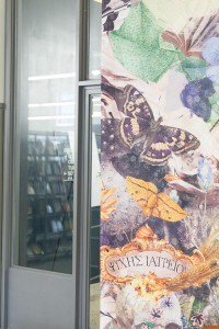 bibliothek-hauptpost63